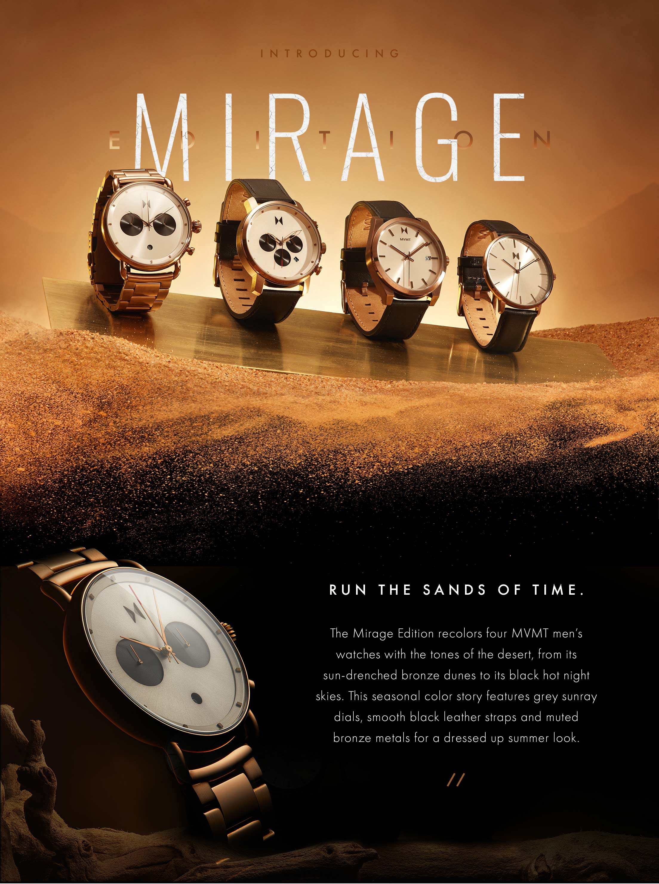 Introducing Mirage Edition